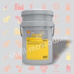 Shell Spirax S4 AT 75W-90